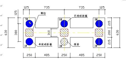 6z5整流电路